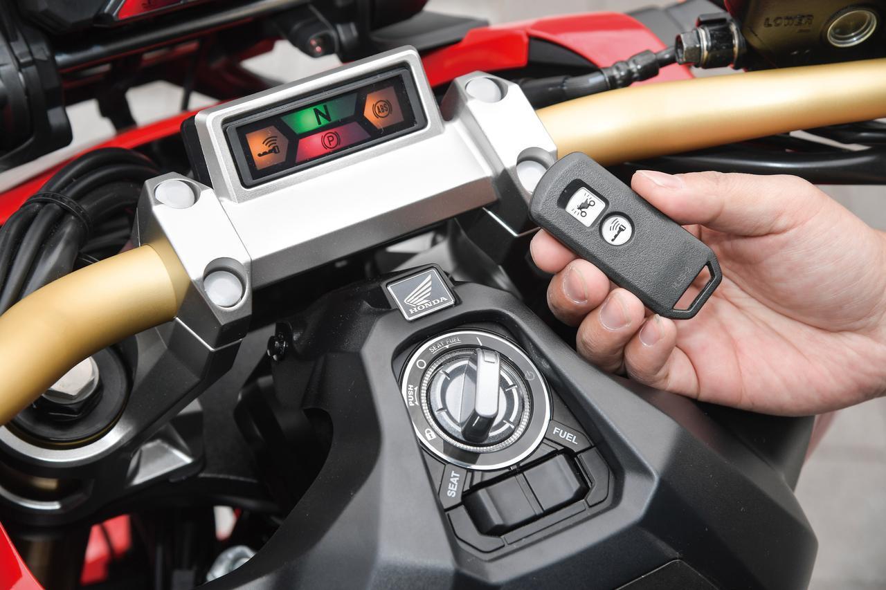 画像: Smart Key enable Ignition On/Off and Handle Lock www.autoby.jp