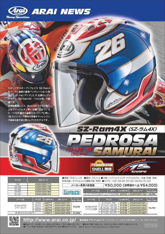 画像3: www.autoby.jp