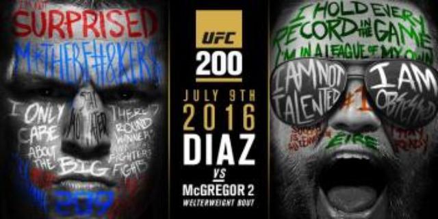 画像: 【UFC】ディアスVSマクレガー!五味隆典も参戦。UFC200 7.9 ラスベガス
