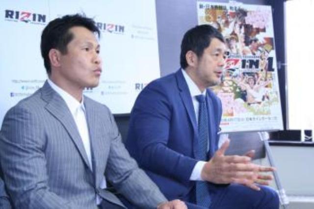 画像: 田村潔司参戦!シウバとタッグを組み桜庭&所組と対戦【RIZIN】