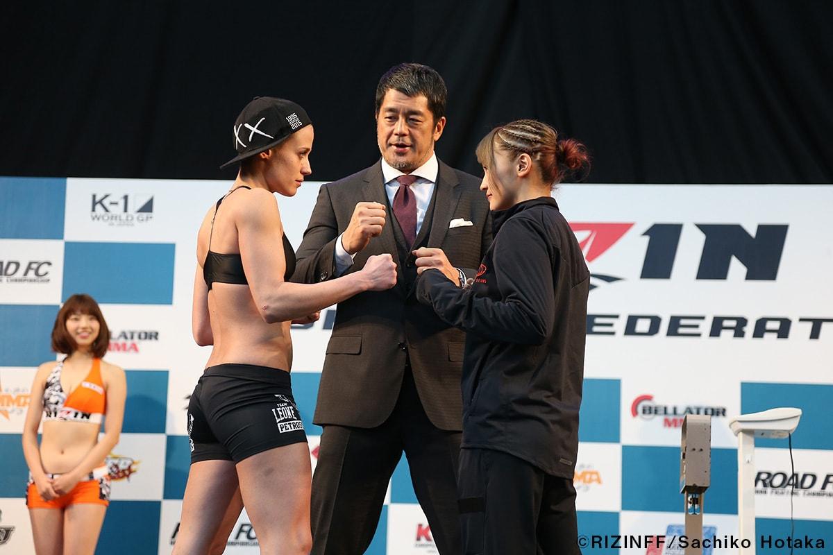 画像2: 31日「IZAの舞」出場選手が「格闘技EXPO」にて公開計量