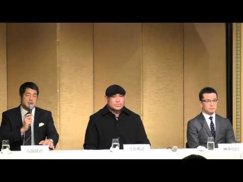 画像: TOP Presents RIZIN.1 March 16, 2016 Press Conference www.youtube.com