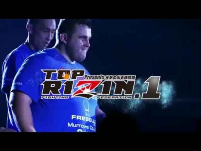画像: TOP Presents RIZIN.1 TV SPOT youtu.be