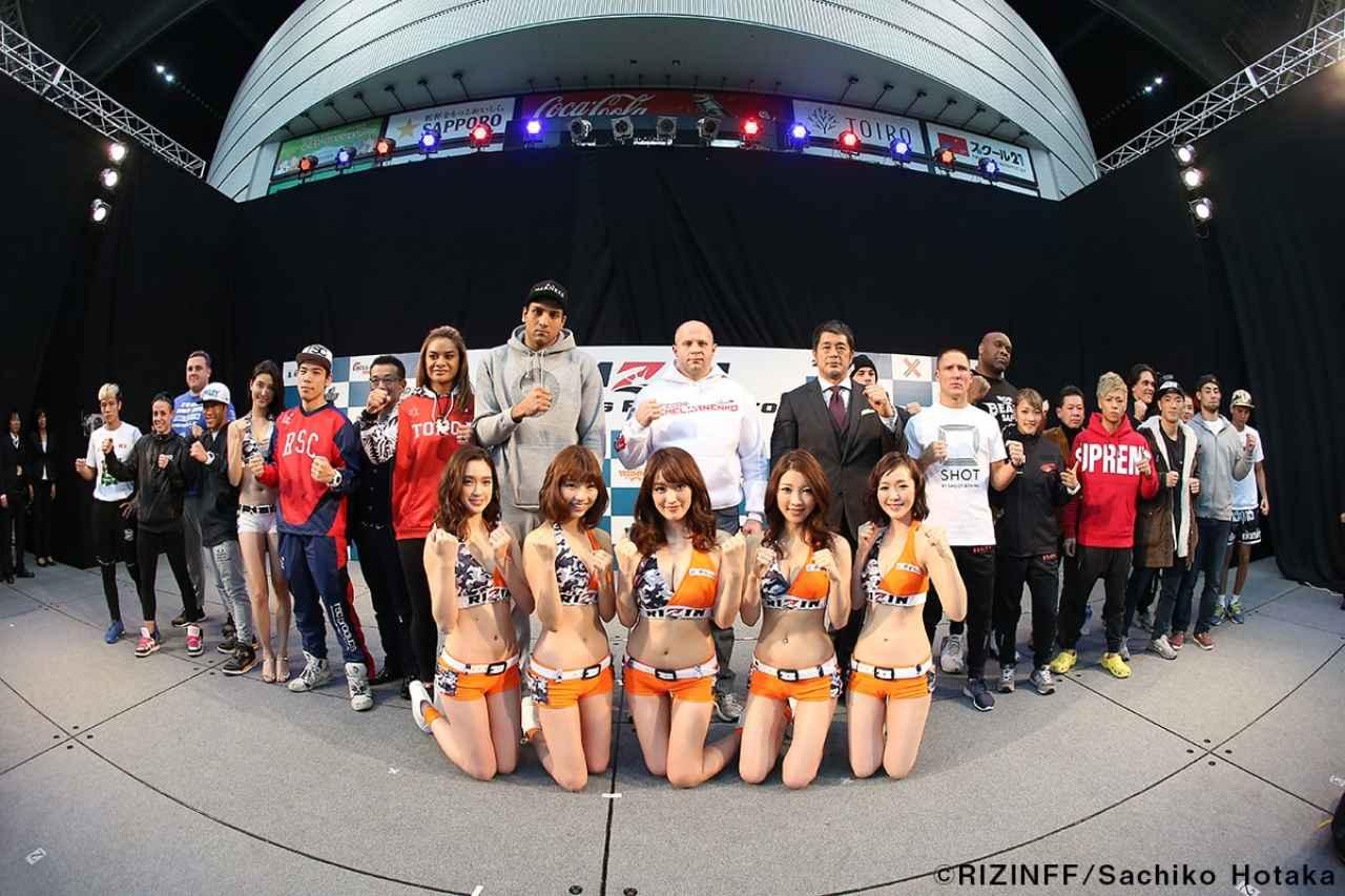 画像1: 31日「IZAの舞」出場選手が「格闘技EXPO」にて公開計量