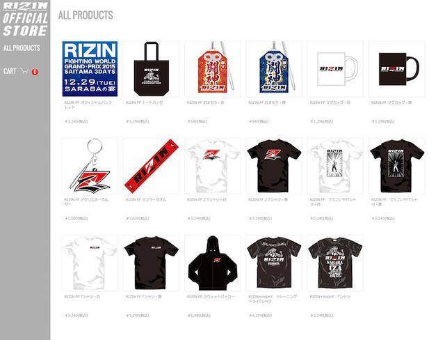 画像: RIZIN FFオンラインショップが大会より一足先にオープン