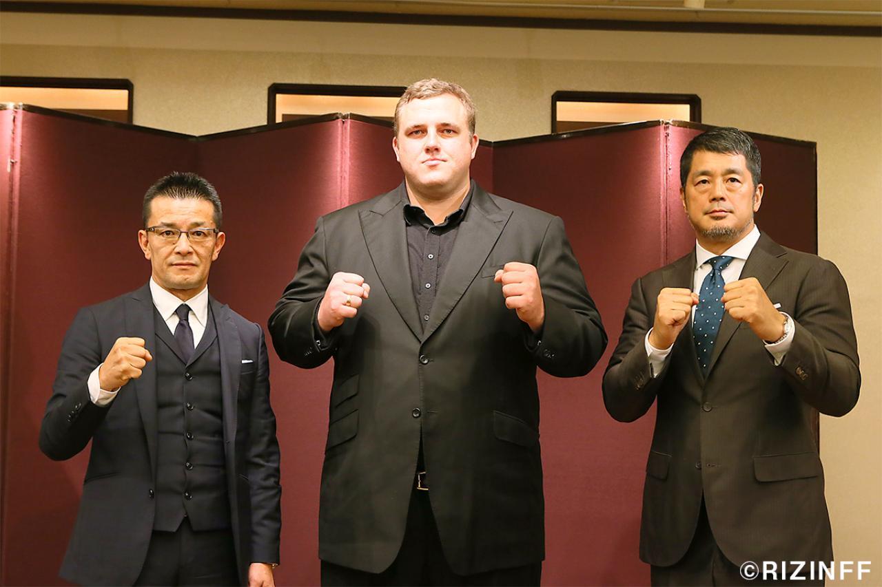 画像1: 元大相撲力士・把瑠都ことホーヴェルソン・カイド選手がRIZINに参戦決定!!