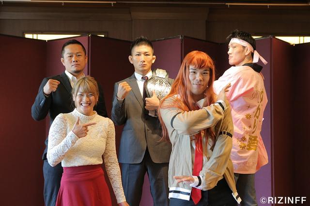 画像9: 11月4日記者会見レポート~RIZIN FIGHTING WORLD GRAND-PRIX 2015、新たな対戦カード発表!