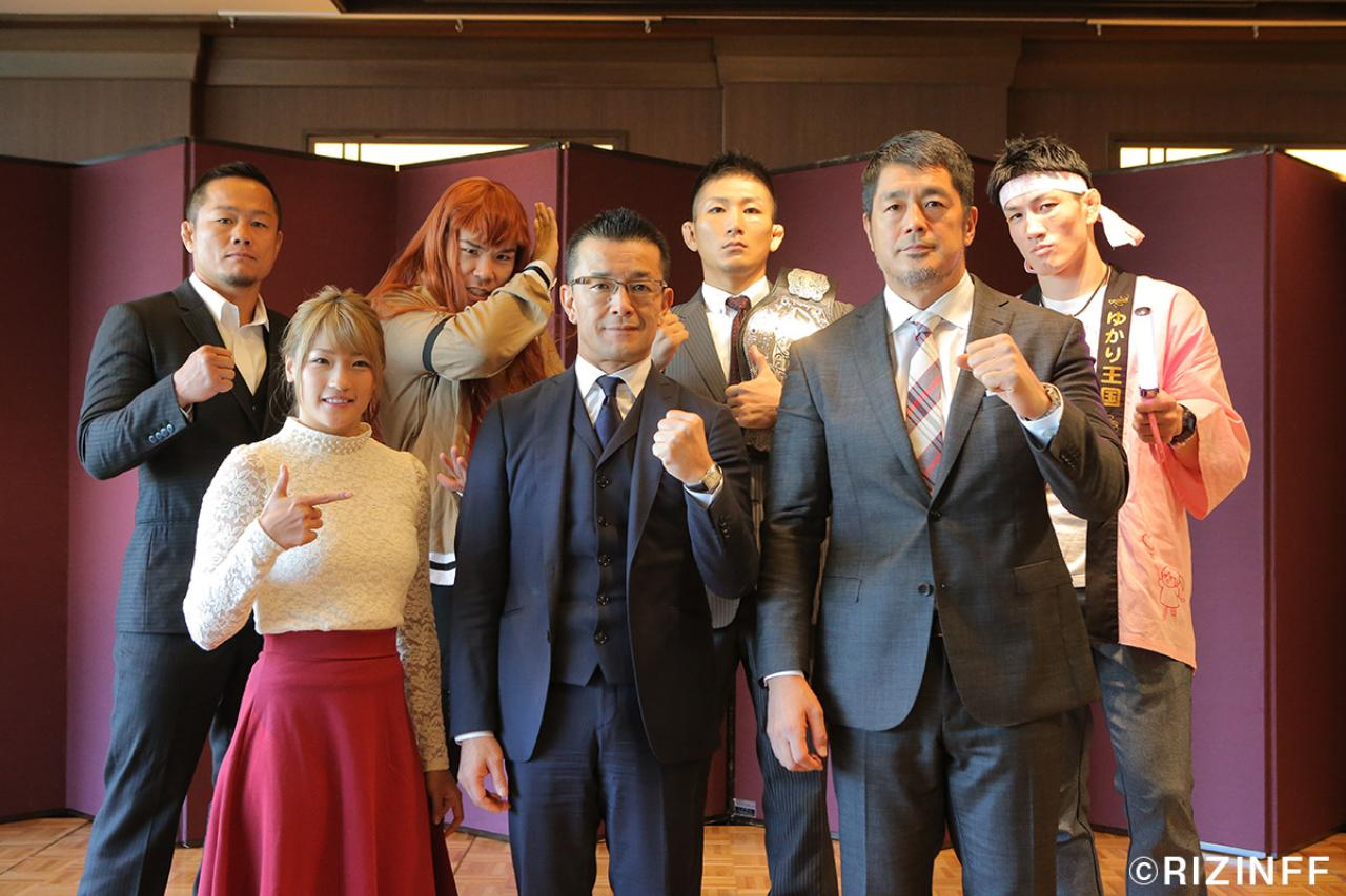 画像1: 11月4日記者会見レポート~RIZIN FIGHTING WORLD GRAND-PRIX 2015、新たな対戦カード発表!