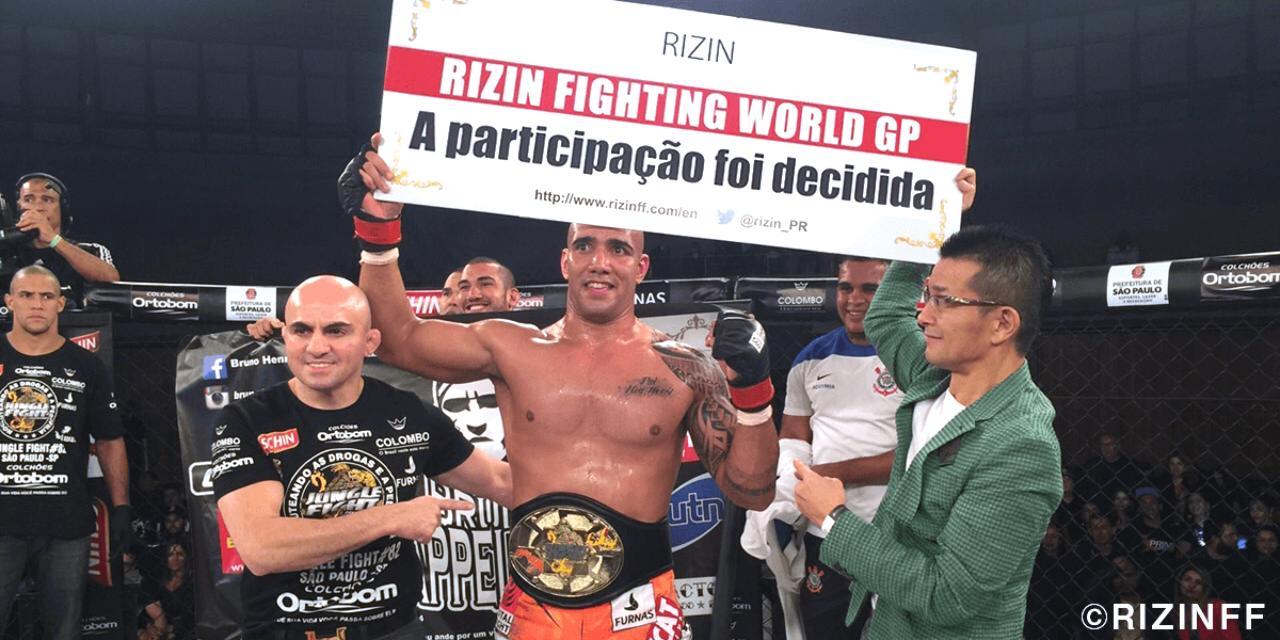 画像1: RIZIN FIGHTING WORLD GRAND-PRIX 2015トーナメントへのエントリー第1号が決定! 熱闘熱戦のJUNGLE FIGHT82をブラジル・サンパウロから現地レポート!