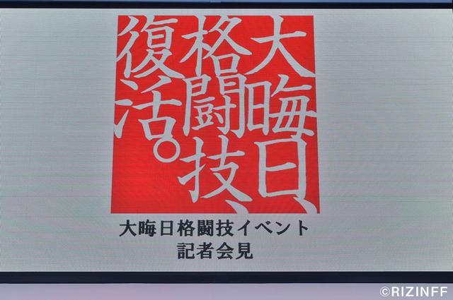 画像2: 2015年10月8日記者会見レポート