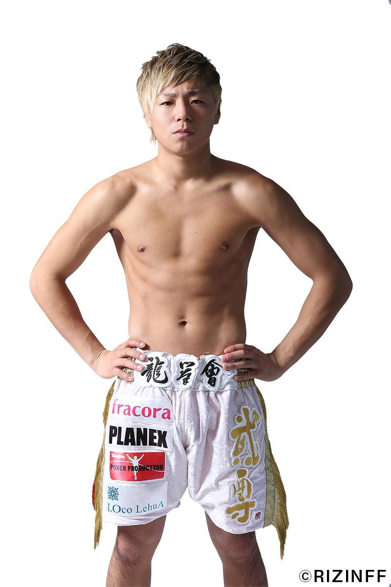 画像2: 「格闘技界で、現在のスーパースターは僕」武尊インタビュー