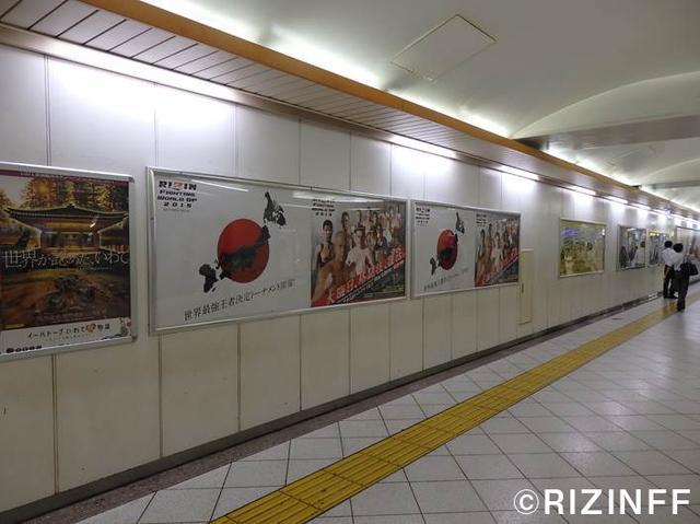 画像4: 渋谷・新宿・池袋にRIZIN FFポスター登場!渋谷駅構内には超巨大広告も!