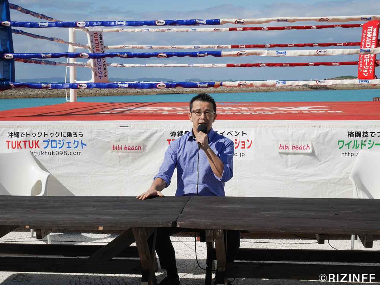 画像1: 12月18日会見レポート~ヒョードルの対戦相手がシング・心・ジャディブに決定!