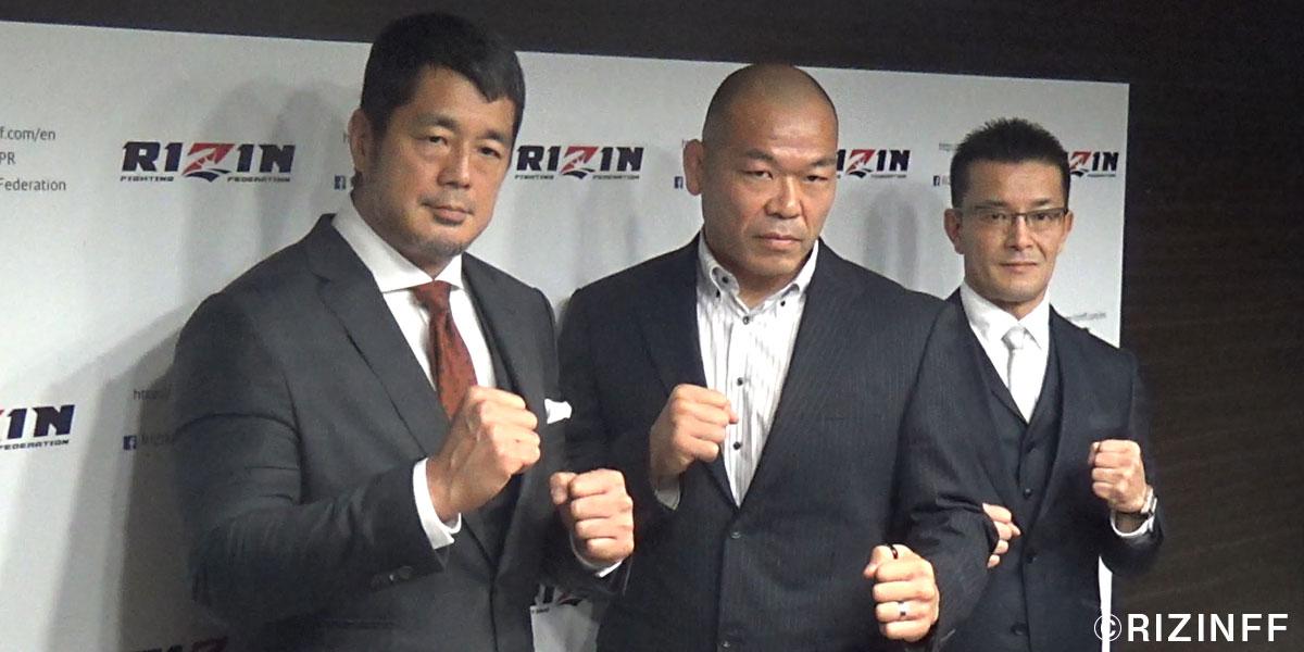 画像1: RIZINで現役復帰する髙阪剛の対戦相手がついに決定!「格闘技EXPO」の詳細も明らかに!