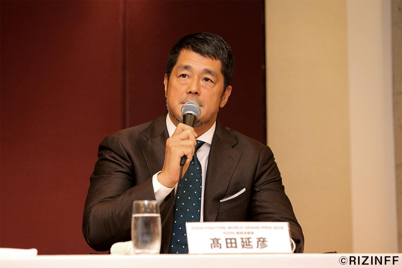 画像3: 元大相撲力士・把瑠都ことホーヴェルソン・カイド選手がRIZINに参戦決定!!