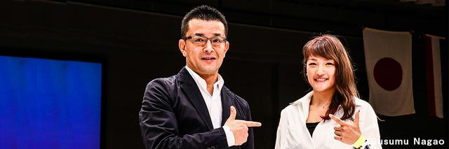 画像1: 4月17日(日)愛知県日本ガイシホールにて開催される『トップ Presents RIZIN.1』ついにRENAの対戦相手が決定!