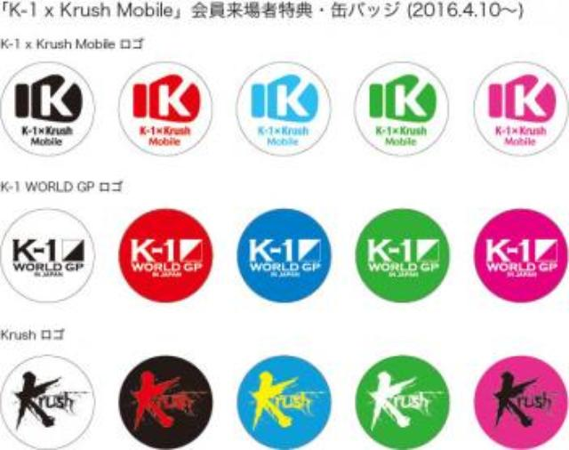 画像: 【Krush】ジョーダン・ピケオー公開練習 4.10 後楽園大会
