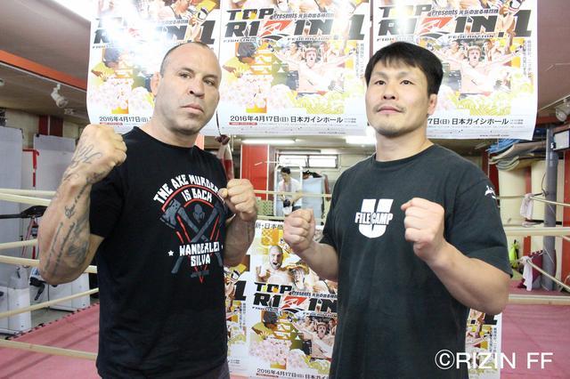 画像: 田村「作戦会議はさっきしたよ。ボクが先発で出ます。」 シウバ「(RIZINで闘いたい選手は)ヒョードル選手です。」