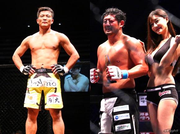 画像: 【ROAD FC】DEEP王者RYOがユン・ドンシクと対戦