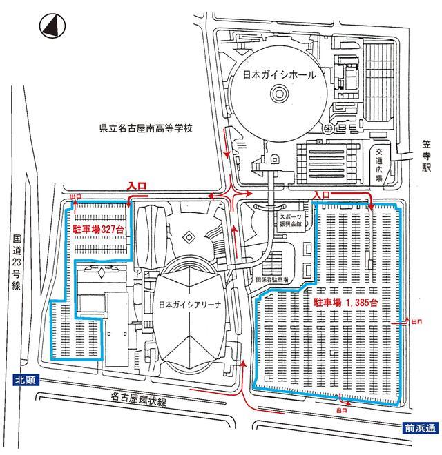 画像: 日本ガイシホール駐車場利用案内