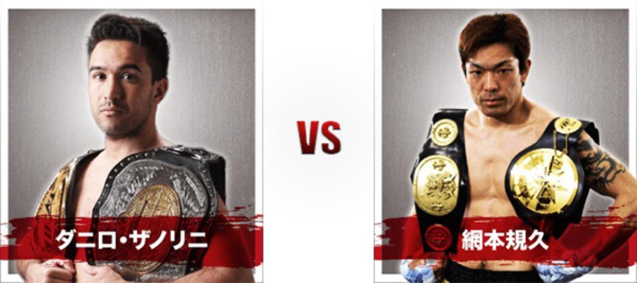 画像: スペシャルワンマッチ 73kg契約 キックボクシングルール (3分3R) ダニロ・ザノリニ vs 網本規久