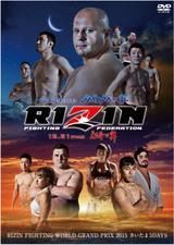 画像2: 『トップ Presents RIZIN.1』新規グッズ