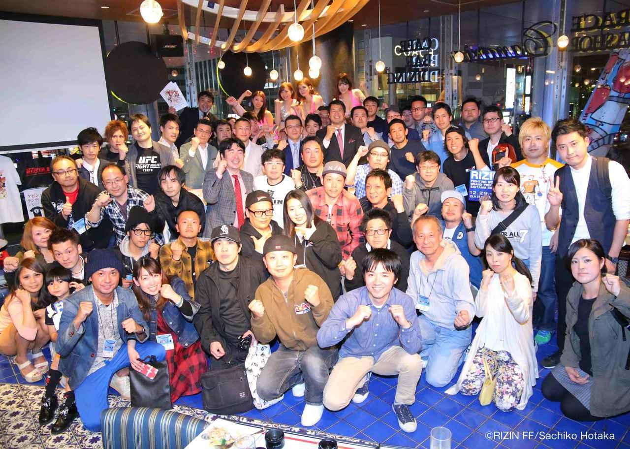 画像2: 4・17『トップ Presents RIZIN.1』 ファンイベントが開催されました