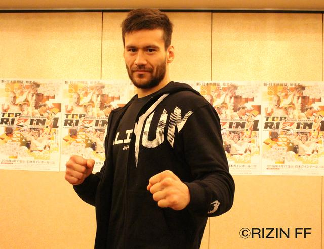 画像: ◼︎加藤久輝 第6試合 スペシャルワンマッチ(MMAルール 81.7kg契約)vs 悠太