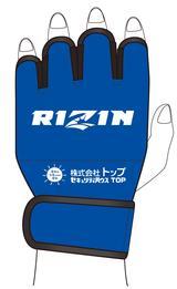 画像9: 『トップ Presents RIZIN.1』新規グッズ