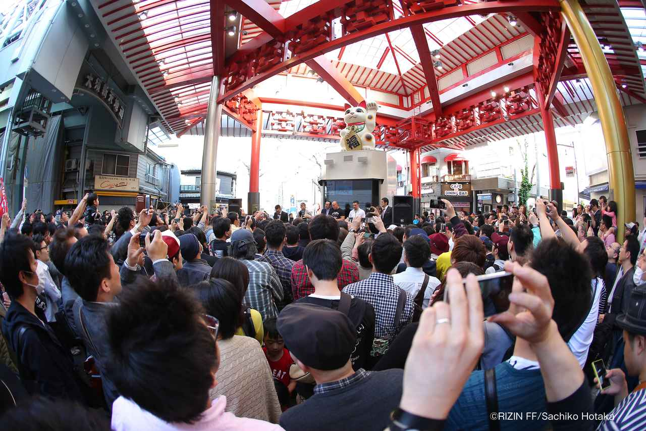 画像1: 『トップ Presents RIZIN.1』開幕直前イベント開催 名古屋市大須商店街に大勢のファンが集結!