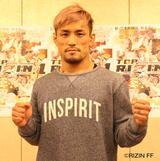 画像: ◼︎佐々木信治「日本のどこに住んでいても総合格闘技ができるようになればいいと思っています」 第8試合 スペシャルワンマッチ(MMAルール 70.3kg契約)vs ダロン・クルックシャンク
