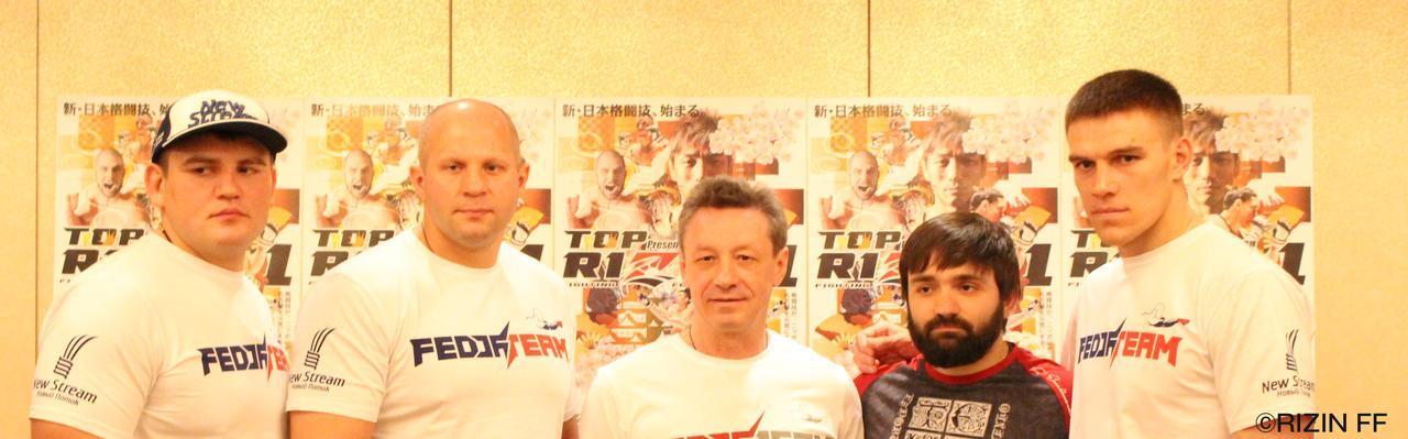 画像: 『トップ Presents RIZIN.1』開催直前‼︎ 全出場選手インタビュー〈PART.4〉   [RENA、ワジム・ネムコフ、村田夏南子、元谷友貴、アンナ・マリューコヴァ、佐々木信治]