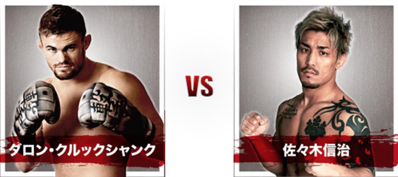 画像: 4・17『トップ Presents RIZIN.1』第8試合 ダロン・クルックシャンク vs 佐々木信治