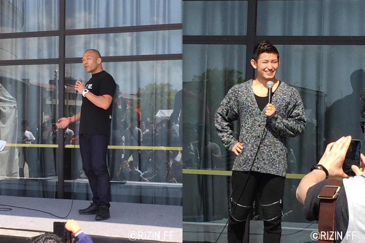 画像: 4・17『トップ Presents RIZIN.1』 会場では『格闘技EXPO』も開催