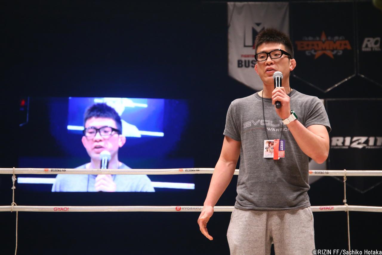 画像1: 「次回大会に出場予定の2選手」とアナウンスされ、青木真也、才賀紀左衛門がリングに登場した。以下、両選手のコメント。