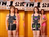画像11: 【4・17『トップ Presents RIZIN.1』公式計量結果】