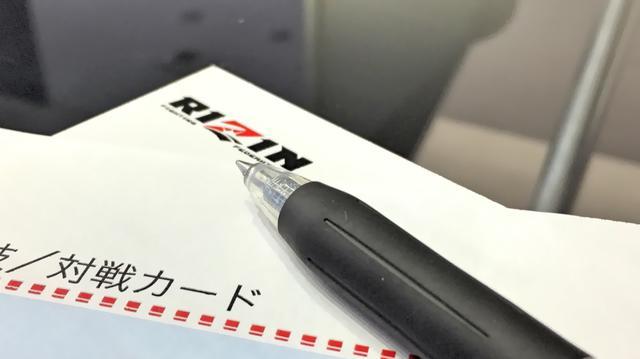 画像: RIZIN FFオフィシャルファンクラブサイト強者の巣(仮)『第1回マッチメイク会議』開催‼︎