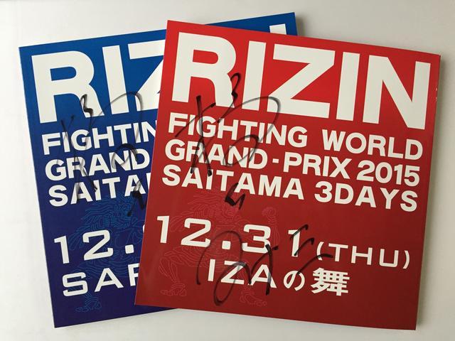 画像: 2015年末にRIZIN FF広報大使を務めた「橋本マナミ・サイン入りパンフレット」