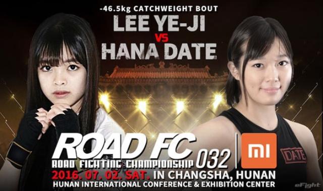 画像: 【ROAD FC】日韓10代美少女対決が決定