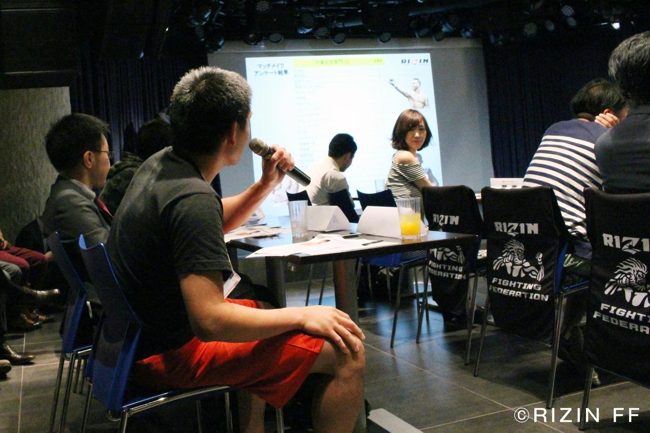 画像1: RIZIN FF ファンクラブイベント 『第1回マッチメイク会議』レポート