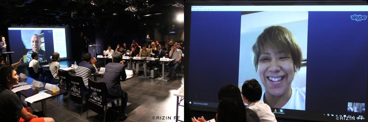 画像4: RIZIN FF ファンクラブイベント 『第1回マッチメイク会議』レポート