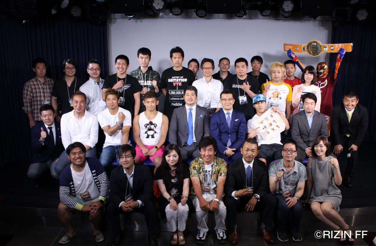 画像6: RIZIN FF ファンクラブイベント 『第1回マッチメイク会議』レポート
