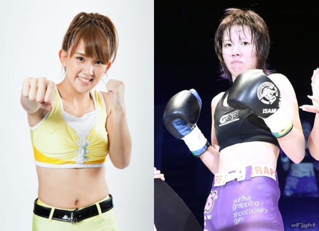 画像: 【シュートボクシング】Girls S-cup2016全出場選手発表 7.7豊洲
