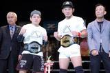 画像: 【ZST】王者柏崎剛に宇野薫と宮田和幸がタッグで激突 8.7 新宿