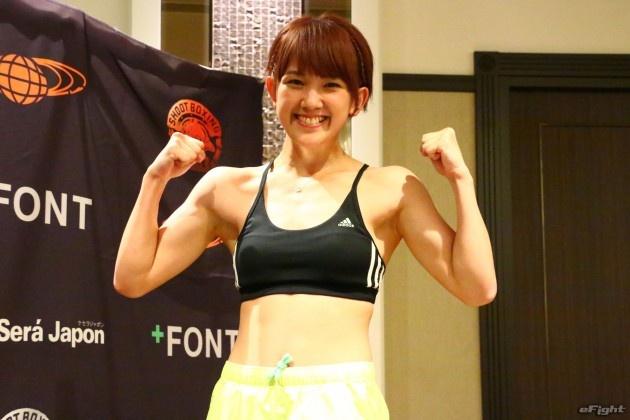 画像: 【シュートボクシング】アジアトーナメント出場のMIOが余裕の計量パス 7.7豊洲