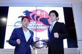 画像: 【修斗】澤田龍人 飛鳥拳インタビュー「僕が新しい修斗のスタートを切りたい」7.17 後楽園