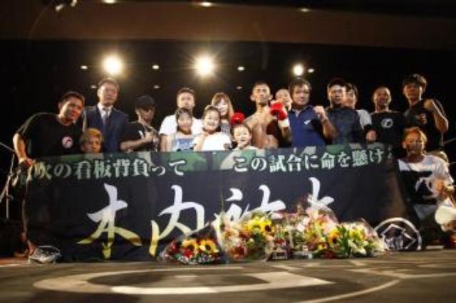 画像: 【DEEP☆KICK】山口裕人 30回記念大会で1R KO勝ち 7.17大阪