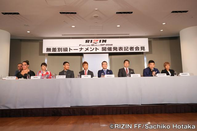 画像: 7・22 格闘技情報番組『FUJIYAMA FIGHT CLUB』 RIZIN3大会の詳細が決定‼︎ 公開記者会見の模様を放送!