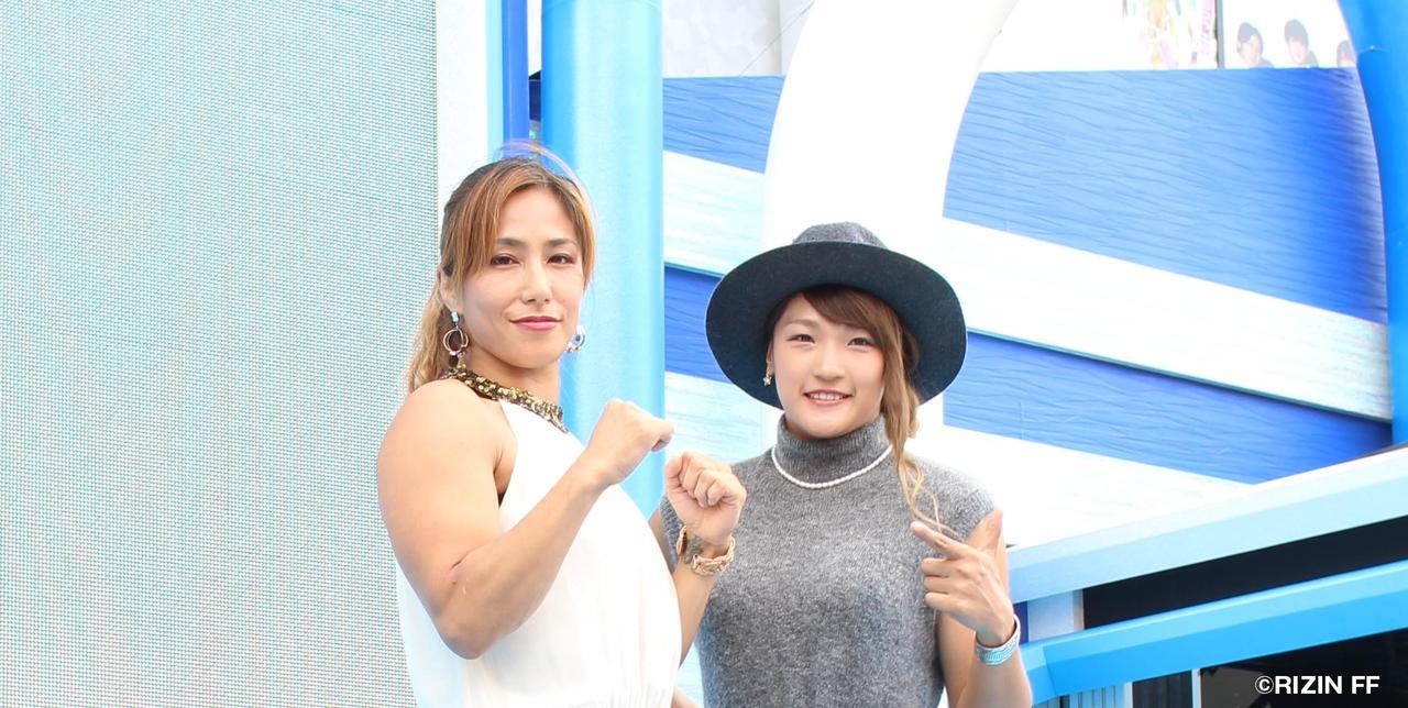 画像: 9.25仰天カード発表! MMAデビュー戦、山本美憂はRENAと対戦‼︎