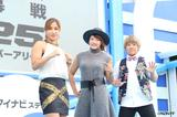 画像2: 格闘技情報番組『FUJIYAMA FIGHT CLUB』 9.25RIZIN新対戦カード発表‼︎